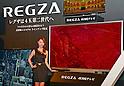Toshiba presents new products at Shibuya Hikarie