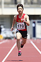 Japan Para-Athletics Championships