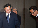 Lotte Group head Shin Dong-bin apologizes to the nation at press conference in Seoul