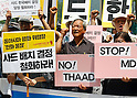 Anti-THAAD demonstrations in Seoul