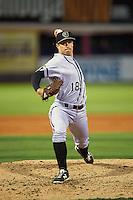 Jacksonville Suns pitcher Matt Tomshaw (18) delivers a pitch during a game game against the Chattanooga Lookouts on April 30, 2015 at AT&T Field in Chattanooga, Tennessee.  Jacksonville defeated Chattanooga 6-4.  (Mike Janes/Four Seam Images)