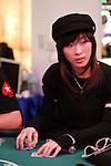 Hui Chen (Kitty) Kuo