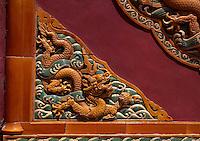 China, Peking, Bei Hai-Park, Pailou (Ehrentor) Detail