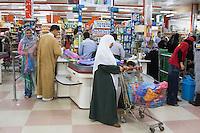 Tripoli, Libya - Al-Mehari Super Market, Grocery Store
