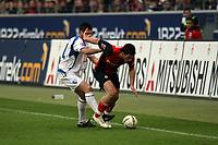 Martin Fenin (Eintracht) im Zweikampf mit Marc Pfertzel (Bochum)<br /> Eintracht Frankfurt vs. VfL Bochum, Commerzbank Arena<br /> *** Local Caption *** Foto ist honorarpflichtig! zzgl. gesetzl. MwSt. Auf Anfrage in hoeherer Qualitaet/Aufloesung. Belegexemplar an: Marc Schueler, Am Ziegelfalltor 4, 64625 Bensheim, Tel. +49 (0) 6251 86 96 134, www.gameday-mediaservices.de. Email: marc.schueler@gameday-mediaservices.de, Bankverbindung: Volksbank Bergstrasse, Kto.: 151297, BLZ: 50960101
