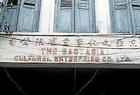 Singapore: Chinese business sign. Photo '82.
