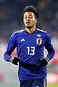 KIRIN Challenge Cup 2019: Japan 1-0 Bolivia