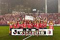 J1 Promotion Playoff Final 2016 : Cerezo Osaka 1-0 Fagiano Okayama