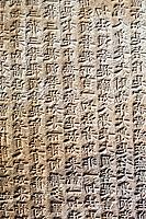 Yangzhou, Jiangsu, China.  China Block Printing Museum.  Chinese Characters Carved into Wooden Block for Printing.