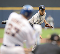 MLB: Milwaukee Brewers vs New York Yankees