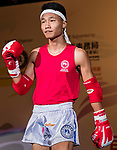 Xiao Feng (Red) of China enters to the ring prior the male muay 54KG division weight bout against Chen Yu Xi (Not in picture) of Taiwan in during the East Asian Muaythai Championships 2017 at the Queen Elizabeth Stadium on 11 August 2017, in Hong Kong, China. Photo by Yu Chun Christopher Wong / Power Sport Images