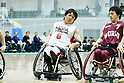 Japan Wheelchair Basketball Championship Emperor's Cup