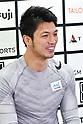 Boxing: Ryota Murata workout session