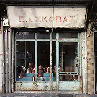 A coppersmith's shop on Anexartisias Street. The smith died in 2010 but his wife still occassionally opens the shop to sell off the remaining stock.