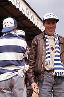 Barking fans are seen wearing club shop merchandise (hats) at Marlow FC - circa 1990 - MANDATORY CREDIT: Gavin Ellis/TGSPHOTO - Self billing applies where appropriate - Tel: 0845 094 6026