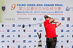 Yuki Kamasu of Japan tees off at tee one during the 9th Faldo Series Asia Grand Final 2014 golf tournament on March 18, 2015 at Mission Hills Golf Club in Shenzhen, China. Photo by Xaume Olleros / Power Sport Images