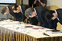 Asahi Kasei apologizes for tilting Yokohama condominium