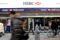 """A HSBC bank branch in Tokyo, Japan. The economic recovery in Japan is """"filtering through"""" and having a positive impact on the jobs market. Japan has recently emerged from its deepest recession since the end of the second world war."""