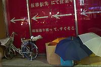 Homeless in Tokyo Japan