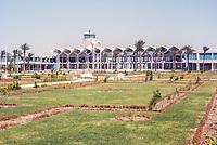Abu Dhabi, UAE. Airport Terminal. Photographed  March 1972.