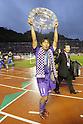 Hiroshima Sanfrecce Crowned J.League 2012 Champions