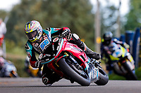 11th September 2021; Cookstown, County Tyrone, Northern Ireland, Cookstown 100 Road Races: Adam McLean (McAdoo / Gortreagh Printing Kawasaki ZX-6R) took victory in the SuperSport race