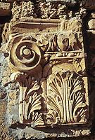 Carthage, Tunisia.  Roman Ruins, Antonin Baths.  Stone Work.