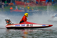 M-12    (Outboard Runabout)