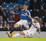Kenny Miller and Willie Gibson