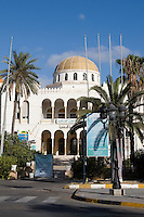 Tripoli, Libya - National Library, Former King's Palace