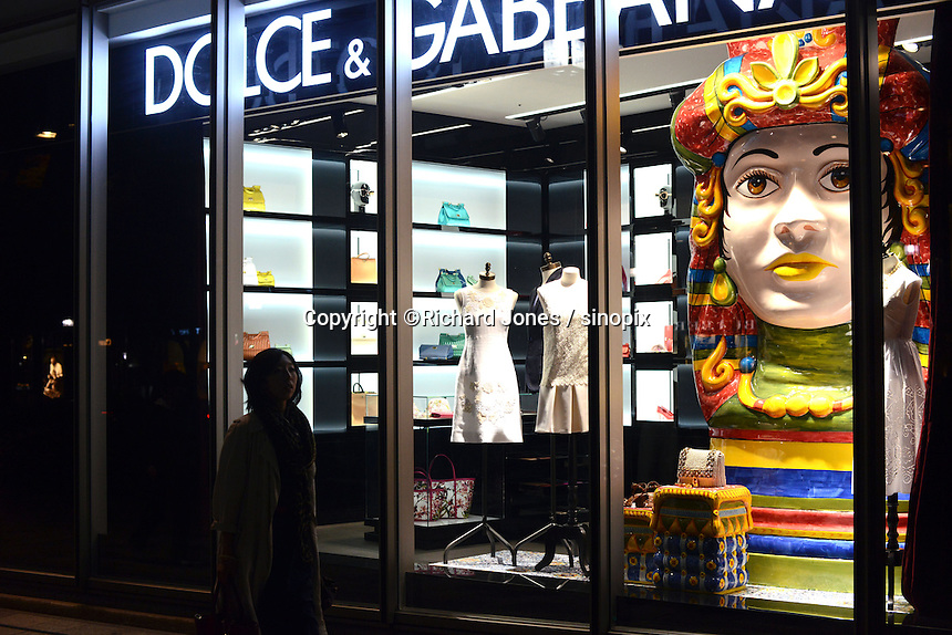 Dolce & Gabbana, Italian luxury fashion brand shop is in Omotesando Hills shopping mall in Tokyo Harajuku