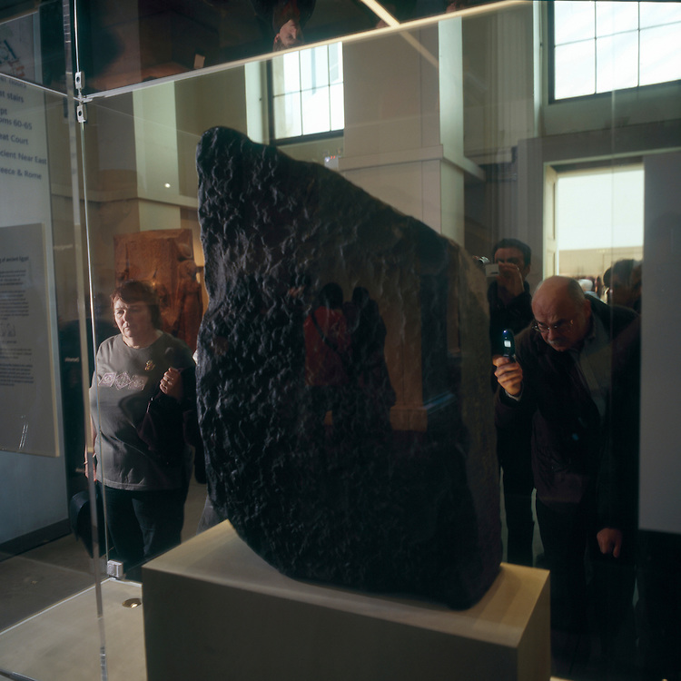 ©  John Angerson.The Rosetta Stone is a Ptolemaic era stele inscribed with the same passage of writing in two Egyptian language scripts and in classical Greek. It was created in 196 BC held British museum