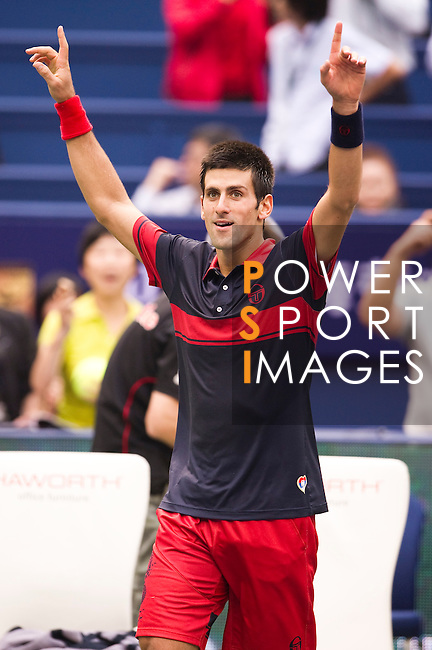 SHANGHAI, CHINA - OCTOBER 15:  Novak Djokovic of Serbia celebrates match point to Guillermo Garcia-Lopez of Spain during day five of the 2010 Shanghai Rolex Masters at the Shanghai Qi Zhong Tennis Center on October 15, 2010 in Shanghai, China.  (Photo by Victor Fraile/The Power of Sport Images) *** Local Caption *** Novak Djokovic