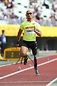 Athletics: IAAF World Challenge Seiko Golden Grand Prix 2018