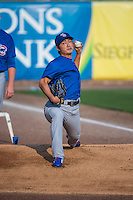 Iowa Cubs starting pitcher Tsuyoshi Wada (15) warms up in the bullpen before the game against the Salt Lake Bees in Pacific Coast League action at Smith's Ballpark on August 21, 2015 in Salt Lake City, Utah. The Bees defeated the Cubs 12-8.  (Stephen Smith/Four Seam Images)
