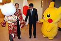 Pikachu and Hello Kitty for EXPO 2025 Osaka