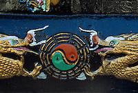 China, Peking, im daoistischen Tempel Baiyun Guan (Tempel zur weißen Wolke), Yin Yang-Symbol