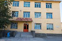 Mongolia, Bayan-Ulgii, Ulgii, hospital.
