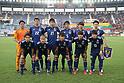AFC U-23 Championship 2020 Qualifiers: Japan 7-0 Myanmar