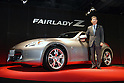 New Nissan Fairlady Z