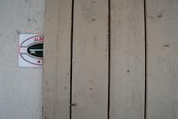 Riviera Adriatica durante i mesi invernali e la primavera, prima dell'inizio di una nuova stagione balneare con i milioni di turisti che affolleranno le spiaggie di Rimini, Bellaria e delle altre località della costa . Albrghi ancora chiusi , preparazione dell'arenile, e istallazione degli ombrelloni. .Italy, Adriatic Cost, before the start of turistic season..