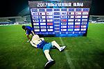 Schalke 04 Mascot Erwin takes a rest on the grass after Schalke winning Besiktas 3 -2 during the Friendly Football Matches Summer 2017 between FC Schalke 04 Vs Besiktas Istanbul at Zhuhai Sport Center Stadium on July 19, 2017 in Zhuhai, China. Photo by Marcio Rodrigo Machado / Power Sport Images