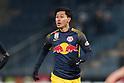 Soccer: Bundesliga: Sturm Graz 2-4 Red Bull Salzburg