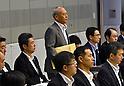 Tokyo Governor Masuzoe summoned to hearing