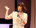 Mama Fes 2017 in Tokyo