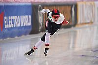 SPEEDSKATING: HAMAR: 01-03-2020, ISU World Speed Skating Championships, Allround, 1500m Ladies, Nikola Zdráhalova (CZE), ©photo Martin de Jong