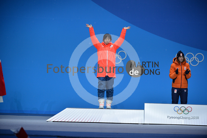 OLYMPIC GAMES: PYEONGCHANG: 13-02-2018, Medals Plaza, Victories Ceremony, Podium 1500m Ladies Long Track Speed Skating, Miho Takagi (JPN), ©photo Martin de Jong