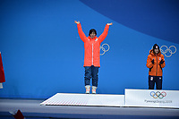 OLYMPIC GAMES: PYEONGCHANG: 13-02-2018, Medals Plaza, Victories Ceremony, Podium 1500m Ladies Long Track Speed Skating, Miho Takagi (JPN), ©photo Martin de Jong