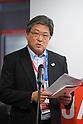 PyeongChang 2018: JOC Japan House