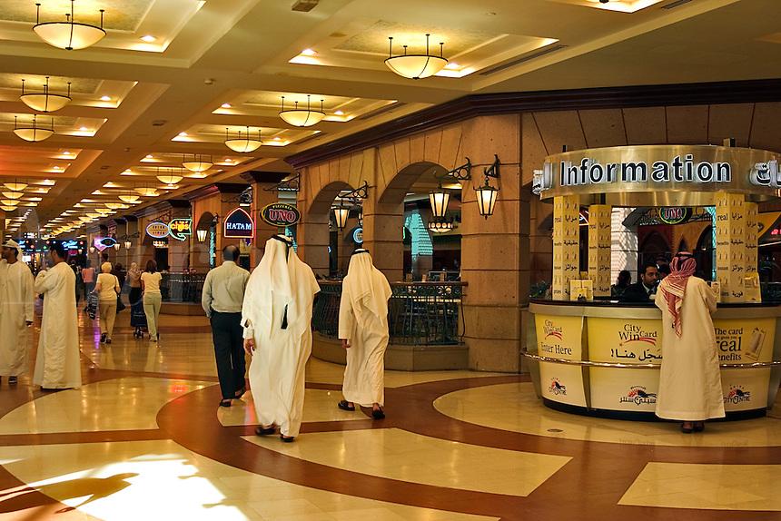 Dubai. United Arab Emirates.  City Centre Shopping Mall.